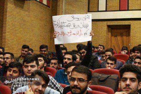 بسیج دانشجویی اصفهان (1)