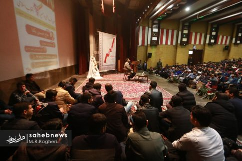 بسیج دانشجویی اصفهان (15)