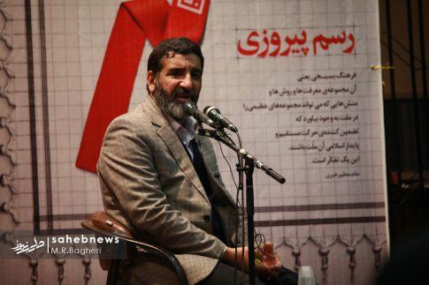 بسیج دانشجویی اصفهان (16)