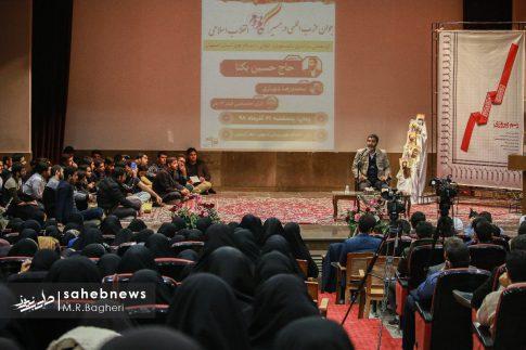 بسیج دانشجویی اصفهان (24)