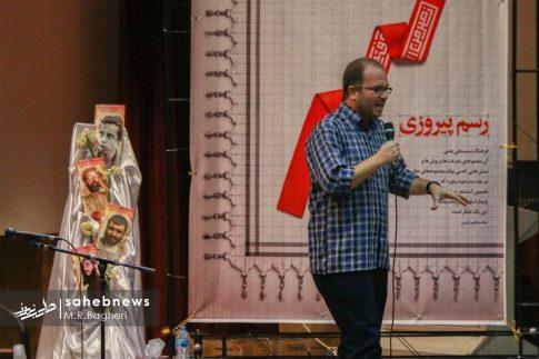 بسیج دانشجویی اصفهان (8)