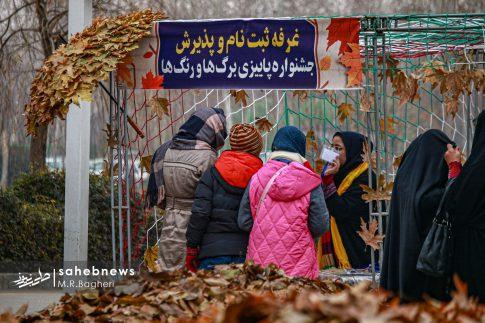 جشنواره پاییزی اصفهان (4)