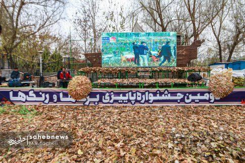 جشنواره پاییزی اصفهان (6)