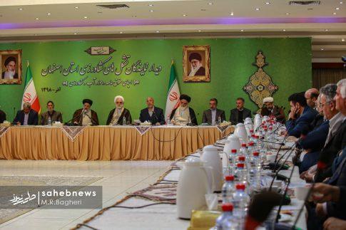 رئیسی در اصفهان (15)