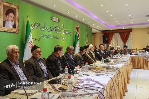 رئیسی در اصفهان (23)