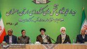 رئیسی در اصفهان (3)