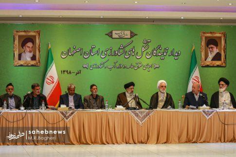 رئیسی در اصفهان (7)