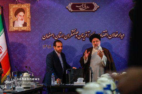 سفر رئیسی به اصفهان (2)