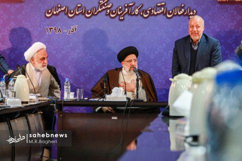 سفر رئیسی به اصفهان (3)