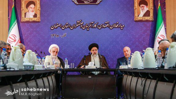 سفر رئیسی به اصفهان (9)