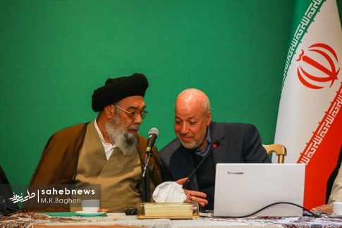 شورای اداری اصفهان (12)