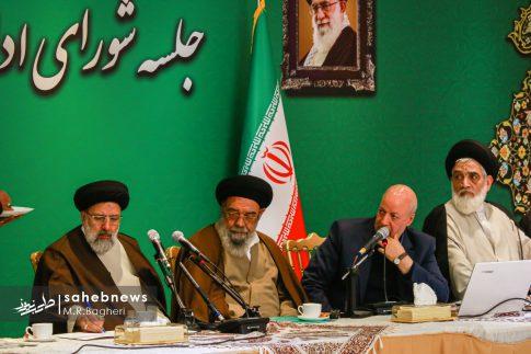شورای اداری اصفهان (13)