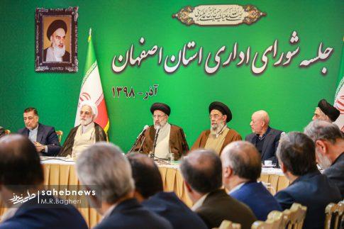 شورای اداری اصفهان (14)