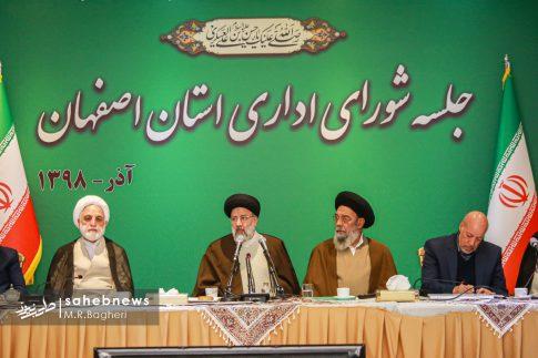 شورای اداری اصفهان (18)