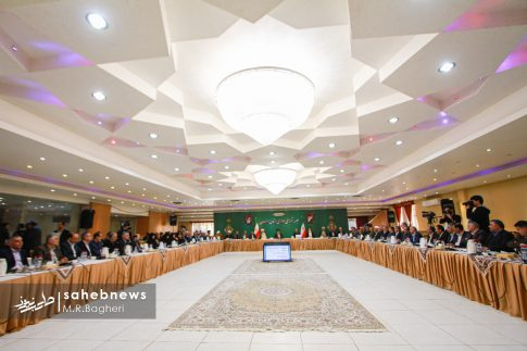 شورای اداری اصفهان (24)