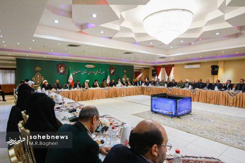 شورای اداری اصفهان (25)