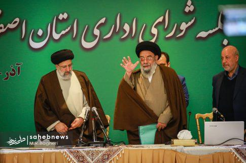 شورای اداری اصفهان (9)