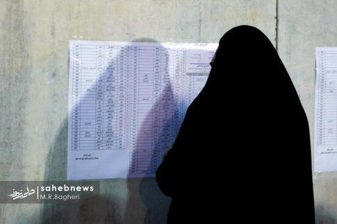 انتخابات اصفهان (13)