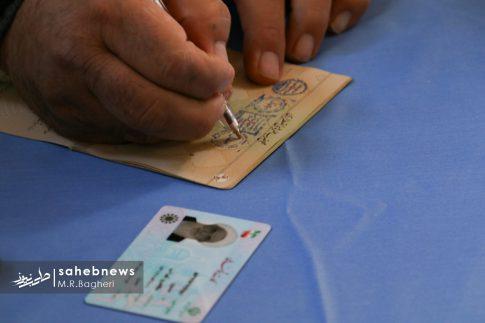 انتخابات اصفهان (18)