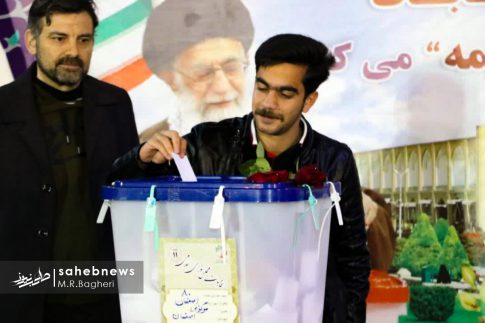 انتخابات اصفهان (3)