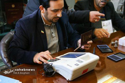 انتخابات اصفهان (5)