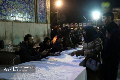 انتخابات اصفهان (9)