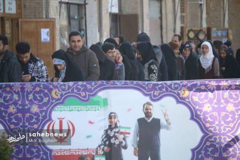 انتخابات 98 اصفهان (1)