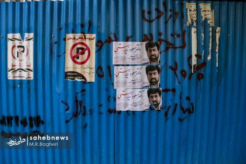 تبلیغات انتخابات مجلس (1)