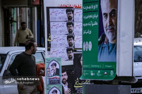 تبلیغات انتخابات مجلس (13)