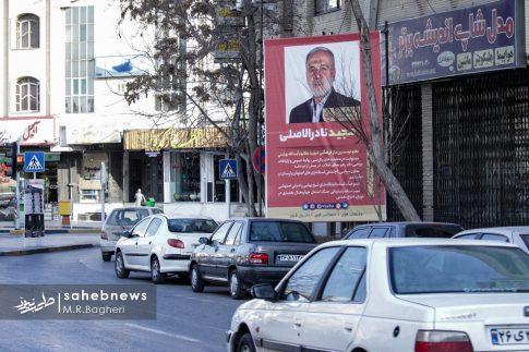 تبلیغات انتخابات مجلس (14)