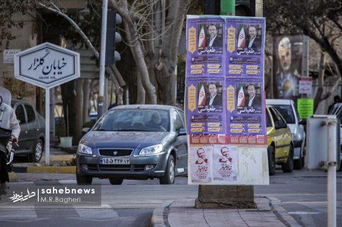 تبلیغات انتخابات مجلس (16)