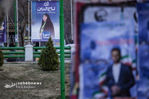 تبلیغات انتخابات مجلس (19)