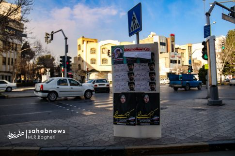 تبلیغات انتخابات مجلس (2)