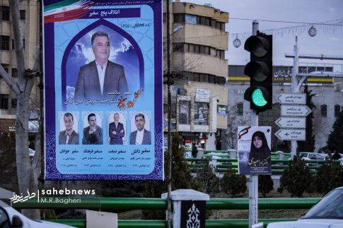 تبلیغات انتخابات مجلس (20)