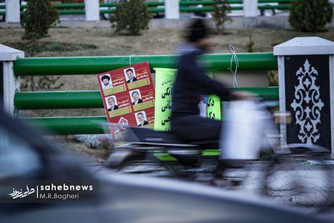 تبلیغات انتخابات مجلس (23)