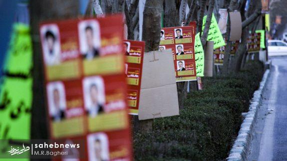 تبلیغات انتخابات مجلس (26)