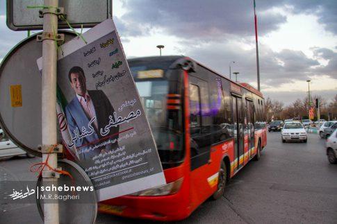تبلیغات انتخابات مجلس (29)