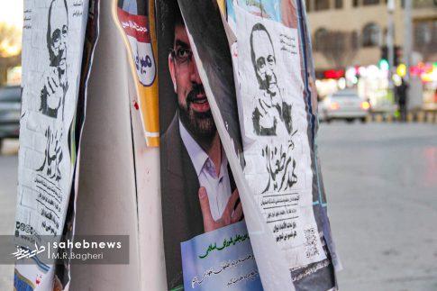 تبلیغات انتخابات مجلس (31)