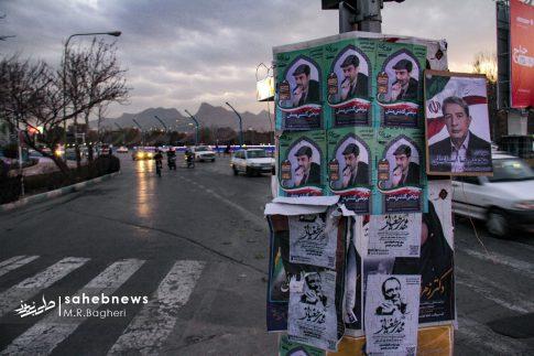 تبلیغات انتخابات مجلس (32)