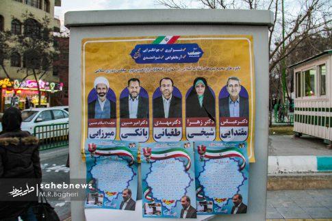 تبلیغات-انتخابات-مجلس