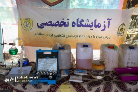 دستاوردهای پلیس اصفهان (21)