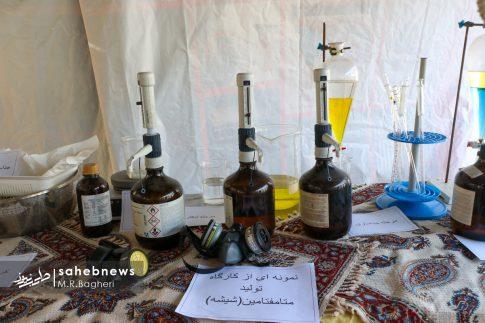 دستاوردهای پلیس اصفهان (22)