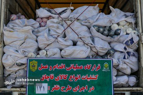 دستاوردهای پلیس اصفهان (4)