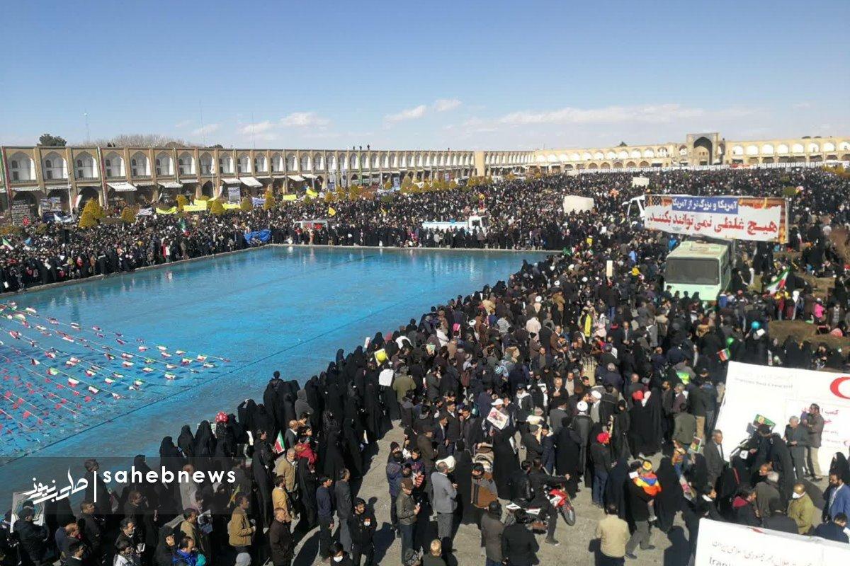 راهپیمایی 22 بهمن 98 اصفهان (1)