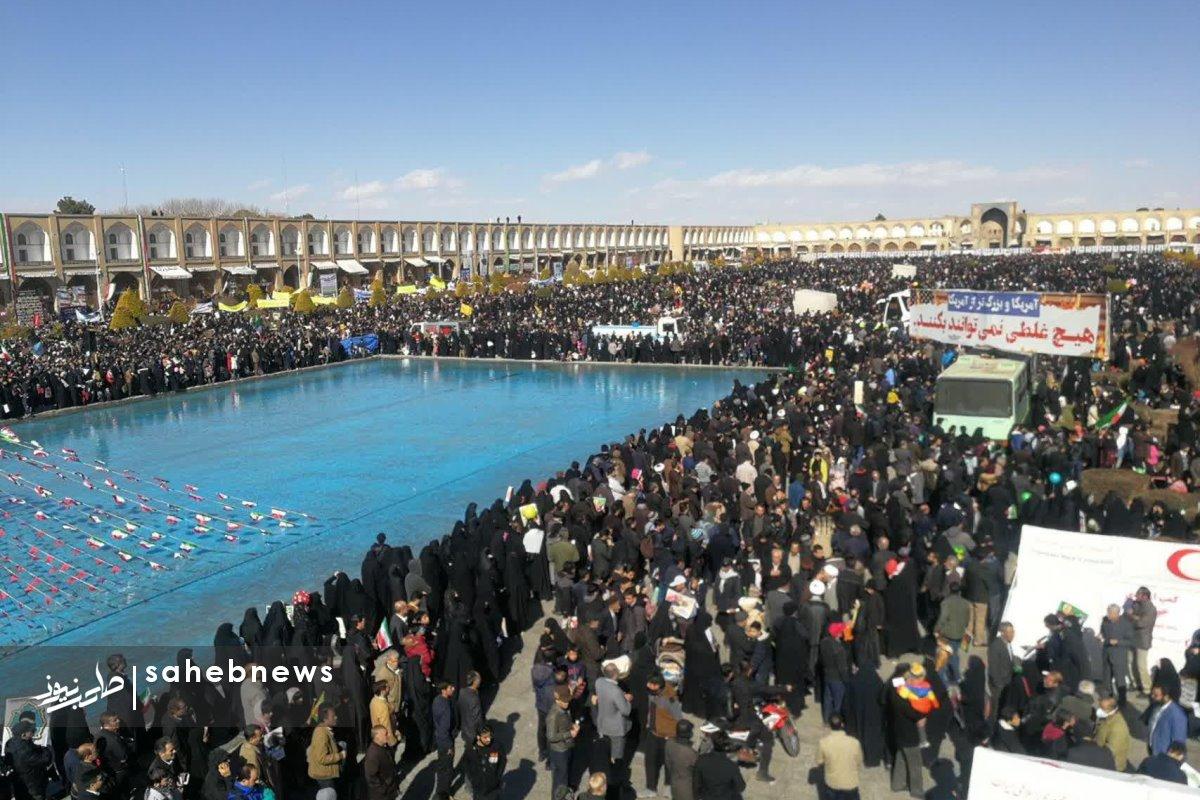 راهپیمایی 22 بهمن 98 اصفهان (3)