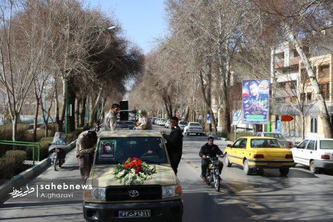 شهید باب الخانی (4)