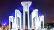 صنعتی-اصفهان-1024x538