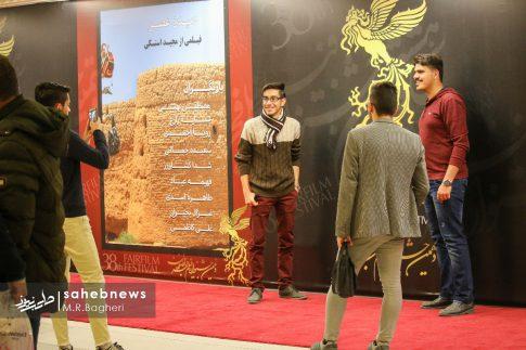 فیلم فجر اصفهان (11)