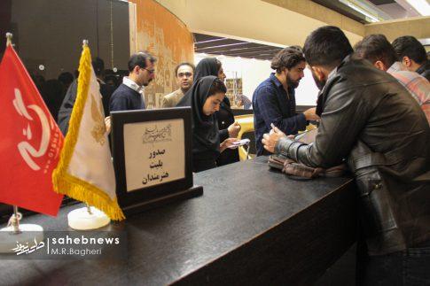 فیلم فجر اصفهان (17)