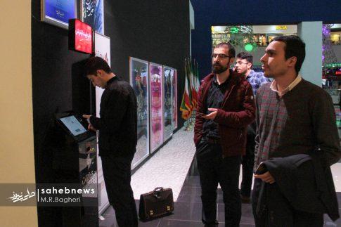 فیلم فجر اصفهان (22)